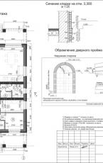 project2-nggid03260-ngg0dyn-145x230x100-00f0w010c011r110f110r010t010